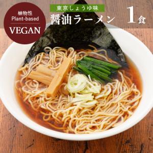 東京しょうゆラーメン ビーガン 醤油 五十嵐製麺 95g st jn greens-gc