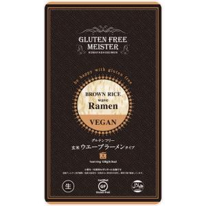 グルテンフリーヌードル 玄米ラーメン ウェーブ 1食 128g ノンアレルギー、ダイエット麺、低カロリー、低糖質 小林生麺 jn|greens-gc