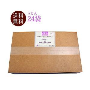 ※こちらの商品は冷凍商品と同梱不可となります。こちらの商品は単体で送料無料となります。他商品を送料無...