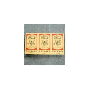 【送料無料】【ケース販売】ハウス食品 菜食カフェ 豆と野菜のトマト煮込みカレー 190g×30|greens-gc