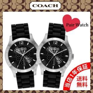 コーチ 腕時計 14501801 マディー レディース メンズ ペアウォッチ ペア腕時計 COACH MADDY お揃い シグネチャー