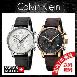 カルバンクライン 腕時計 K2G271C6 K2G276G3...
