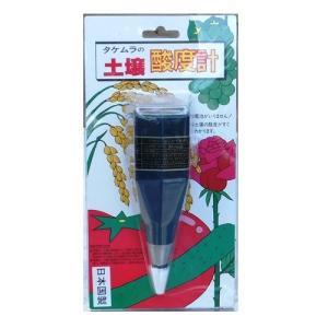 竹村電機 土壌酸度計 普及型 DM-13 ブリスタ | 園芸小物|greentime