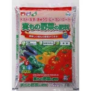 朝日工業 実もの野菜の肥料 5kg   活力剤 有機肥料 greentime