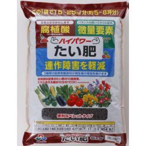 朝日工業 ハイパワーたい肥 5kg   活力剤 有機肥料 greentime
