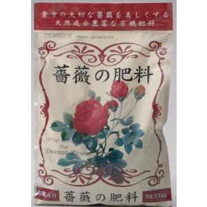 朝日工業 COMORE薔薇の肥料 1KG   活力剤 greentime