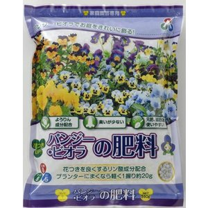 朝日工業 パンジービオラの肥料 550G | 専用肥料 活力剤|greentime