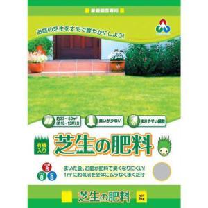 朝日工業 芝生の肥料 2KG | 活力剤|greentime