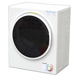 ALUMIS アルミス 小型衣類乾燥機 乾燥機容量 2.5kg ASD-2.5W|greentime