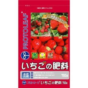 プロトリーフ いちごの肥料 700G | 専用肥料 活力剤|greentime