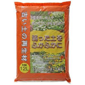 プロトリーフ 古い土の再生材 12L | 培養土 土壌改良材 リサイクル材|greentime