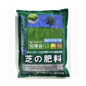 プロトリーフ 芝の肥料 2 | 活力剤|greentime