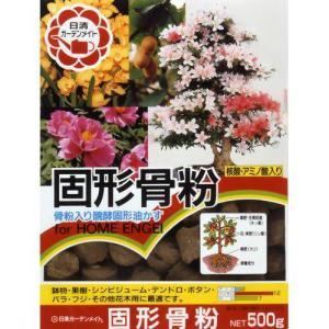 日清 固形骨粉 500G | 肥料 活力剤|greentime