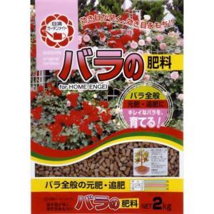 日清 バラの肥料 2kg   活力剤 greentime