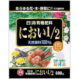日清 におい1/2 600g   肥料 活力剤 アンプル剤 greentime