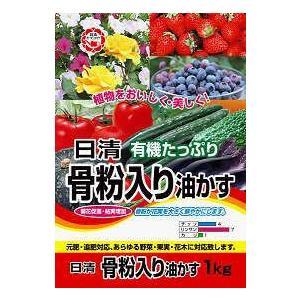 日清 骨粉入り油粕 1kg | 肥料 活力剤|greentime