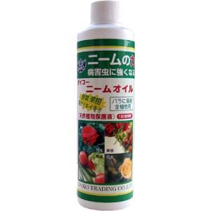 トヨチュー 病害虫に強くなる 天然植物保護液 ニームオイル 100ml バラに最適 全植物用 ニーム...