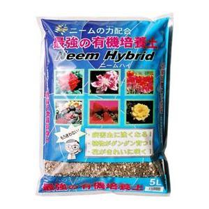 トヨチュー ニームハイブリッド 5L | 培養土 土壌改良材 リサイクル材|greentime