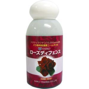 トヨチュー ローズディフェンス 80ml   肥料 活力剤 アンプル剤 greentime