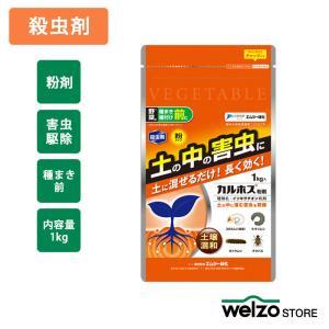 殺虫剤 カルホス粉剤 U 1KG 保土谷|greentime