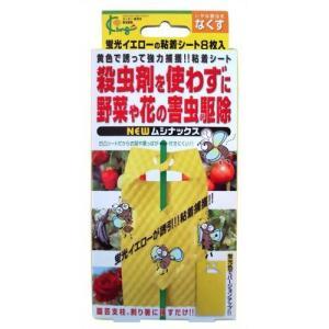 殺虫剤 NEWムシナックス 8枚入キング化学 キング園芸|greentime
