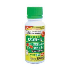 サンヨール乳剤 100ml エムシー エムシー緑化 (efgl01)|greentime