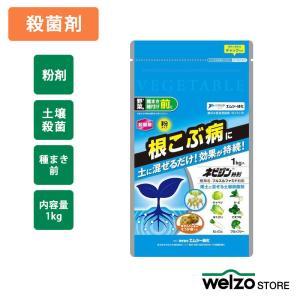 殺菌剤 ネビジン粉剤 1KG エムシー緑化|greentime