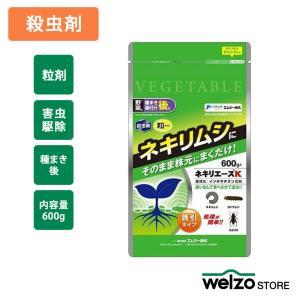 殺虫剤 ネキリエースK 600G エムシー緑化|greentime