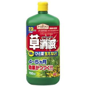 除草剤 アースカマイラズ 草消滅 シャワー 700ml アース製薬|greentime