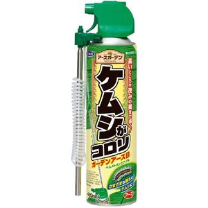 殺虫剤 ケムシがコロリ 420ml アース製薬
