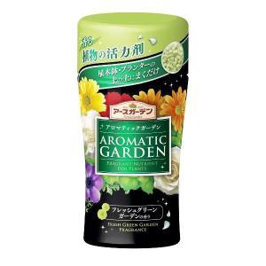 活力剤 アロマティックガーデン フレッシュグリーンガーデンの香り アース製薬|greentime