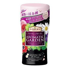 活力剤 アロマティックガーデン ホワイトフローラルガーデンの香り アース製薬|greentime