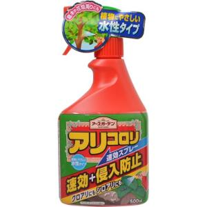 殺虫剤 アリコロリ 速効スプレー 500mL アースガーデン|greentime