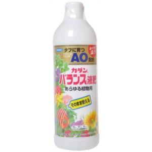 フマキラー バランス液肥AO そのまま使うタイプ あらゆる植物用 600ml | 活力剤 液体肥料|greentime