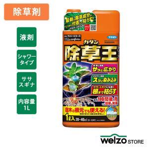 除草剤 ザッソージエース 1L フマキラー|greentime