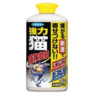 フマキラー 強力 猫まわれ右 粒剤 900g | 農薬 忌避剤 ネコ
