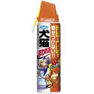 フマキラー 犬猫まわれ右スプレー 350ml | 農薬 忌避剤 イヌ ネコ|greentime