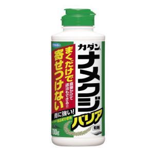 ナメクジ 駆除 カダンナメクジバリア粒剤 700g フマキラー greentime