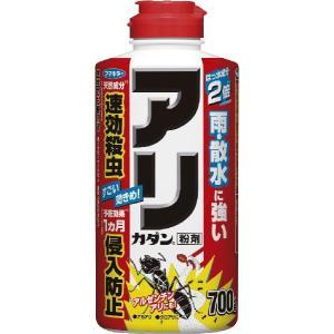アリ 殺虫剤 アリカダン粉剤 700g フマキラー|greentime