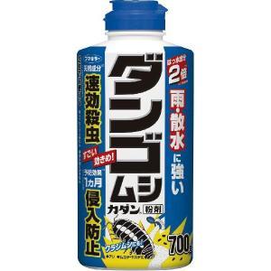 ダンゴムシカダン粉剤700g フマキラー
