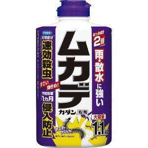 ムカデカダン粉剤 1.1kg フマキラー greentime