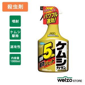 殺虫剤 ケムシカダンHS 1000ml フマキラー|greentime