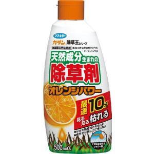 除草剤  オレンジパワー 500ml フマキラー|greentime