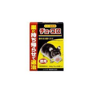 ネズミ 殺鼠剤 駆除 チューコロ 殺そ剤 徳用 10G×24 レインボー薬品|greentime