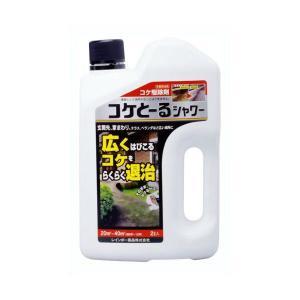 レインボー薬品 コケとーるシャワー 2L|greentime