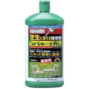 除草剤 シバキープAL 1000ml レインボー薬品|greentime