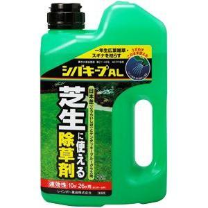 除草剤  シバキープAL 2L レインボー薬品|greentime