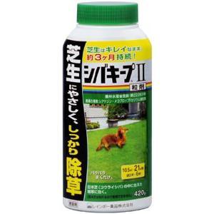 除草剤 シバキープ2 粒剤 420g レインボー薬品|greentime