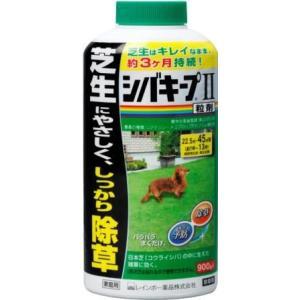 除草剤 シバキープ2 粒剤 お徳用 900g レインボー薬品|greentime