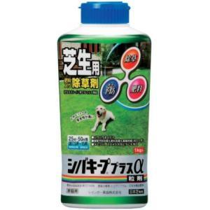 除草剤 シバキープ プラスα 1kg レインボー薬品|greentime